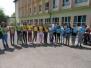 Мартија- гостин во нашето училиште